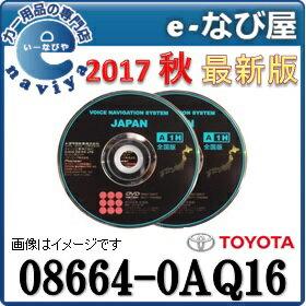 トヨタ純正ナビ 08664-0AQ16 地図更新ソフト 2017年秋版