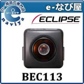 <8月1日(火)10:00〜>BEC113 安心◆確実 ◎物流発送 【...