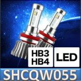 SHCQW055スフィアLEDライジング HB(3/4共用)ヘッドライト★あす楽 送料無料【ヤマト運輸の安心配送】 車検対応 5500K 安心の日本製SPHERE LIGHT スフィアライト