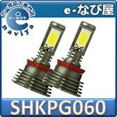 SHKPG060スフィアLED HB4 6000K フォグライト【ヤマト運輸の安心配送】 LED コンバージョンキットSPHERE LIGHT スフィアライト