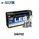 スフィアLED フォグライト2色切替 デュアルカラーモデル HB4 SHKPG2
