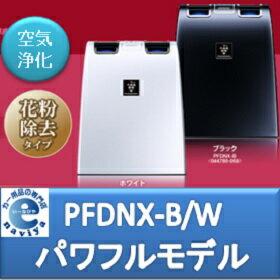 車載用プラズマクラスターイオン発生器 DENSO パワフルモデル PFDNX-B 044780-059(ブラック) PFDNX...