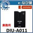 ◆送料無料/あす楽◆DIU-A011業務用 GPS付発話型 ETC2.0対応車載器104126-5040 ※セットアップ無し