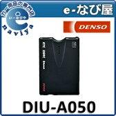 ◆送料無料/あす楽◆デンソー スマホ連携 ETC2.0対応車載器 ETC2.0 DIU-A050 104126-454