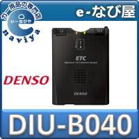 〔MITSUBISHI〕三菱電機ETC車載器EP−7311B※セットアップは含みません。