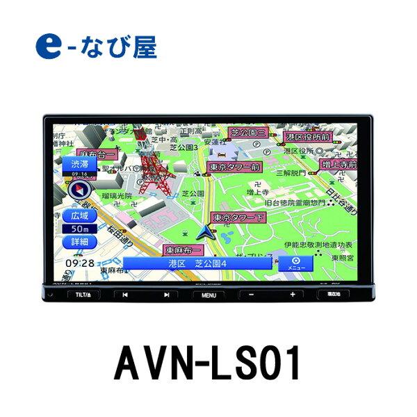 マラソン 中店内3倍デンソーテンカーナビイクリプスAVN-LS017型180mm4×4地上デジタルTV