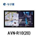 デンソーテン カーナビ イクリプス AVN-R10(20) 7型 180mm 2020年度秋版地図