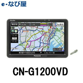CN-G1200VD