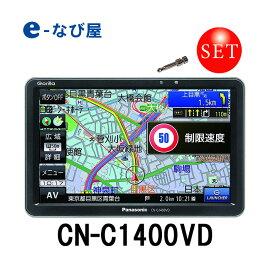 cn-g1400vd/カーナビゴリラ