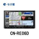 パナソニック カーナビ ストラーダ CN-RE06D 7インチ 180mm DVD再生 高速音楽録音