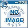 ★【ヤマト運輸の安心配送】 パナソニック CA-LHA002Dホンダ車用アンテナ変換コード