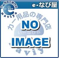 〔DENSO〕◆デンソー☆車載用プラズマクラスターPCDNY-A