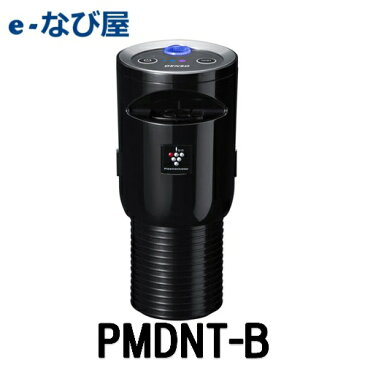 PMDNT-B車載用プラズマクラスターイオン発生機デンソー ミストタイプ 花粉キャッチフィルターミスト機能搭載044780-176