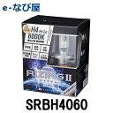 スフィアライトライジング2 バイク用LEDヘッドライト H4 Hi/Lo 12V 6000K SRBH4060 新機能アシストハイビ...