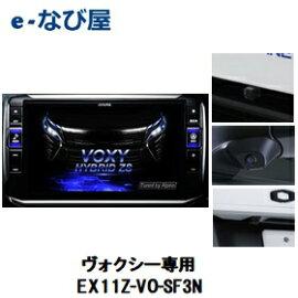 カーナビALPINEBIG11EX11Z-VO-SF3N黒11型セーフティーパッケージ