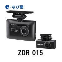ドライブレコーダー 前後 コムテック GPS搭載 前後2カメラ ドラレコ ZDR-015