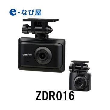5/5まで 店内全品ポイントUP コムテック ドライブレコーダー 前後 2カメラ ZDR016 GPS 後続車接近知らせ