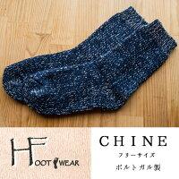 H FOOT WEAR