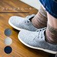 スペイン産【ツィードシューズ】VULCARINI/レディース/シューズ/ヒモ靴/靴/ツィード/ウール/やさしい/大きめ/スペイン/ヴァルカリーニ