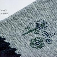 【北欧ラムウールマフラー】レディース/ラムウール/マフラー/北欧柄/北欧花柄/大人/かわいい/暖かい/ロング