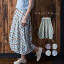 【チェックバルーンスカート】レディース/ボトムス/スカート/チェック/バルーン/ふんわり/ブロックチェック/ギンガムチェック/カジュアル/たっぷり