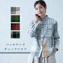 【パッチワークチェックシャツ】レディース/トップス/シャツ/おしゃれな...