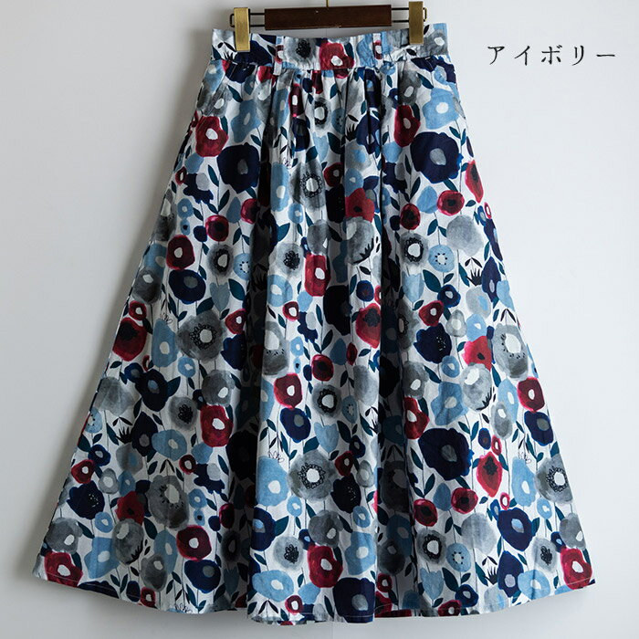 絵画風花スカート