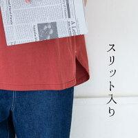 【額花パッチワークTシャツ】レディース/トップス/半袖/ゆったり/大人の/ドルマンT/イマゴ/刺繍/ホワイト/レッド/モスグリーン/ブルー