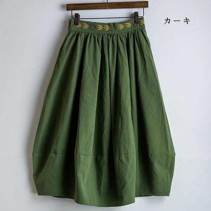 北欧鳥刺繍入りスカート