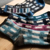 【しかくい柄の靴下】レディース/靴下/ソックス/日本製/起毛チェック/ウール混/あたたかな/大人の