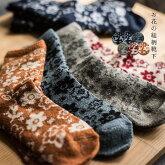 【お花の総柄靴下】レディース/靴下/ソックス/日本製/レトロな/ウール混/あたたかな/大人の