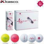 【送料無料】【2020年モデル】 kasco キャスコ Zeus impact2 女子 ゼウス インパクト2 超反発 3ピース レディス ボール 1ダース (12球)