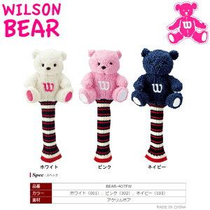 【送料無料 メール便】 WILSON BERA ウィルソン ベア レディス フェアウェイウッド用 ヘッドカバー BEAR-407FW