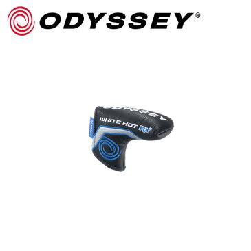 【送料無料 メール便】 ODYSSEY オデッセイ WHITE HOT RX ブレードタイプ パターカバー 5516031