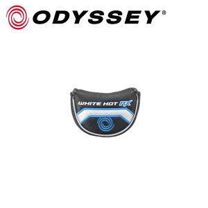 【送料無料 メール便】 ODYSSEY オデッセイ WHITE HOT RX マレットタイプ(小) パターカバー 5516033