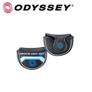 【送料無料 メール便】 ODYSSEY オデッセイ WHITE HOT RX マレットタイプ(小)CS用 パターカバー 5516116