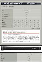 【送料無料】【2016年モデル】ホンマツアーワールドTOURWORLDTW-BM【単品】アイアンVIZARDIB95