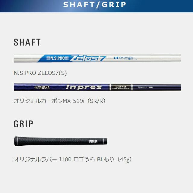 【2019年モデル】 ヤマハ インプレス inpres UD+2 IRON 4本セット(#7~PW) アイアン