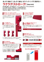 【送料無料】【2016年モデル】キャスコRed9/9パターオリジナルカーボンシャフト