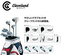 【送料無料】クリーブランドClevelandCGBOXフルセットオリジナルカーボンシャフト日本仕様