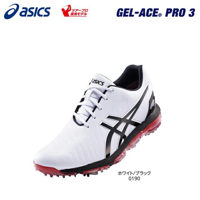 TGN920 アシックス ASICS ゴルフシューズ GEL-ACE PRO 3 ゲルエース プロ 3 TGN920