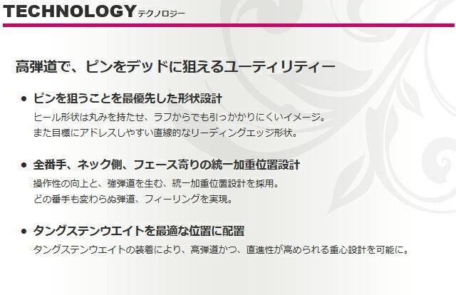 【2016年モデル】ホンマ BERES ベレス レディス U-05 ARMRQ∞ ★★★★ (4スター) 4S ユーティリティ