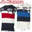 【送料無料】【2016年モデル】 KAPPA GOLF カッパ ゴルフ メンズ ニットベスト KG652SW52