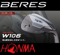 【送料無料】【2015年モデル】ホンマBERESベレスW106ウェッジスチールシャフト