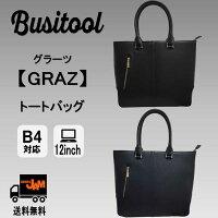 Busitool(ビジツール)GRAZ【グラーツ】12-6666トートバッグ