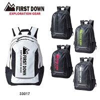 FIRSTDOWNEX33017デイトナバックパック25L