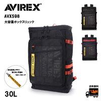 AVIREX大容量ボックスリュックAVX598