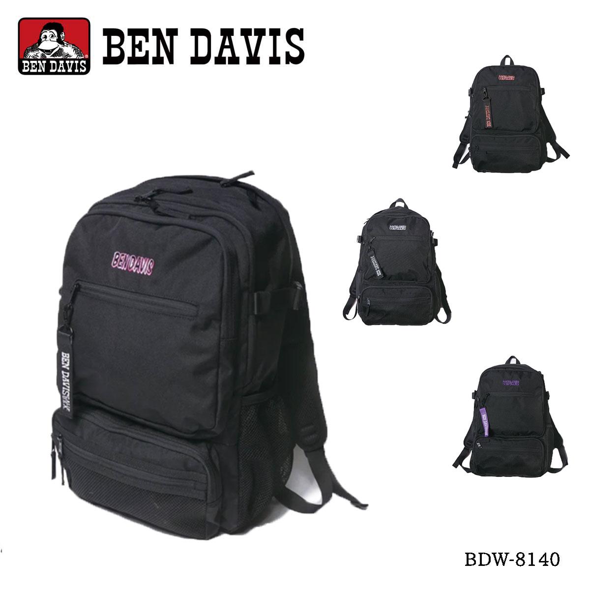 男女兼用バッグ, バックパック・リュック BEN DAVIS DIGITAL DAYPACK BDW-8140 25L PC