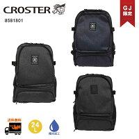 CROSTERDRAGONクロスタードラゴン8581801リュック