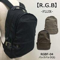 RGBバックパック(S)RGBF-04